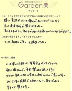 img_voice07